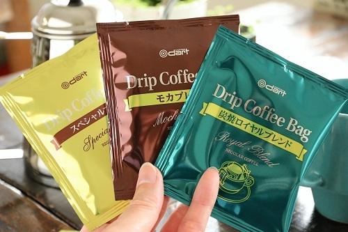 ダートコーヒー